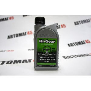 HI-Gear жидкость для гидроусилителя руля 473мл