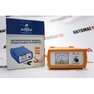 Катунь-501 зарядное устройство предпусковое 15A от 40 до 150А/ч г.Барнаул
