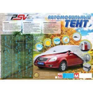 PSV автомобильный тент всесезонный модель 13М без молнии 4,3-4,5м