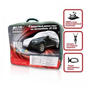 AVS автомобильный тент всесезонный водонепроницаемый размер ХL 482х196х145см
